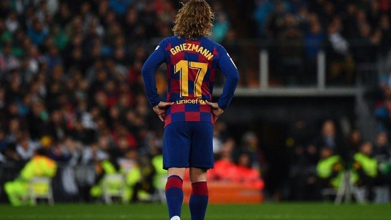 """Антуан Гризманн. Фото ФК """"Барселона""""."""