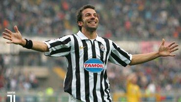 Дель Пьеро назвал четырех лучших игроков мира