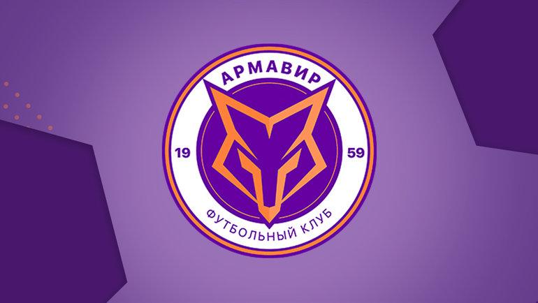 ЭмблемаФК «Армавир». Фото Официальный сайт