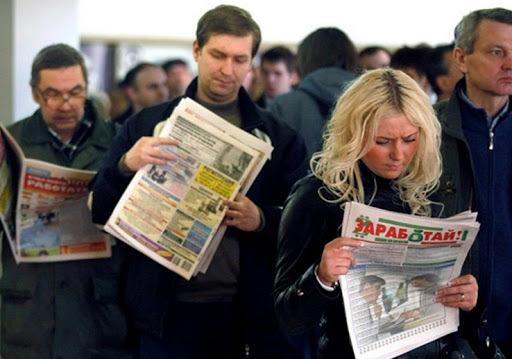 Безработица в России может вырасти. Фото kapital-rus.ru.