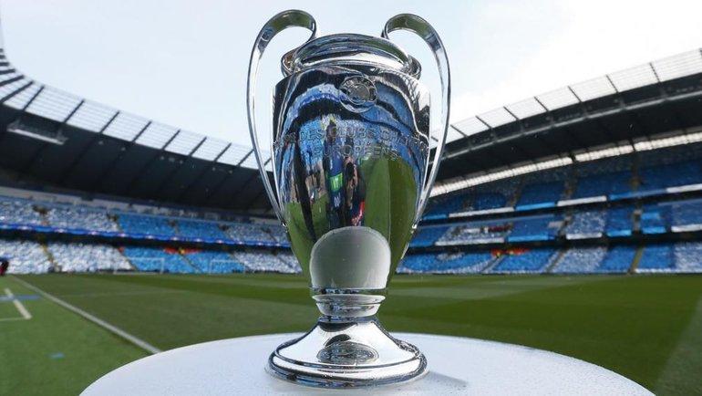 Кубок Лиги чемпионов. Фото Reuters