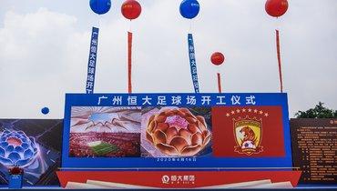 Китай после коронавируса. ВГуанчжоу строят 100-тысячный стадион вформе цветка