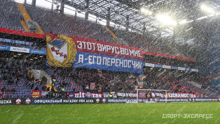 ЦСКА должен принять «Зенит» в23-м туре РПЛ. Фото Александр Федоров, «СЭ» / Canon EOS-1D X Mark II