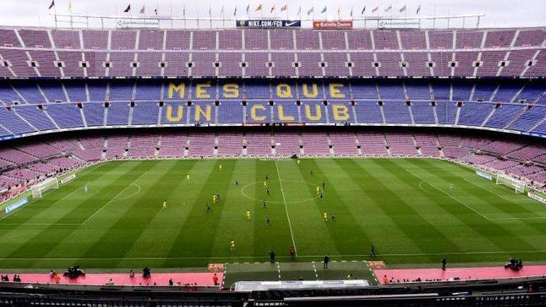 Стадион «Камп Ноу». Фото AFP