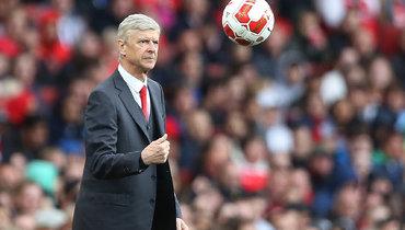 Два года назад Венгер решил уйти из «Арсенала». Да, это случилось