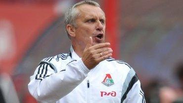 Кучук станет новым главным тренером минского «Динамо»
