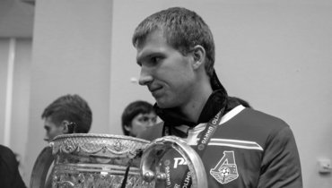 22-летний воспитанник «Локомотива» умер после тренировки