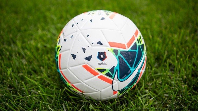 Мяч РПЛ. Фото РПЛ