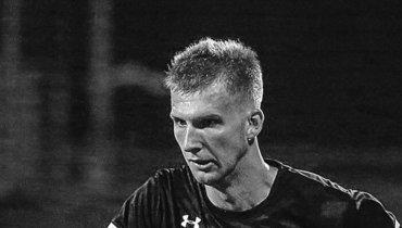Названа причина смерти 22-летнего воспитанника «Локомотива»
