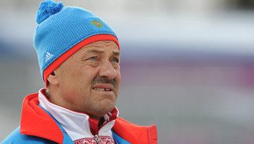 «Мистер Шприц» или шанс для русского биатлона? Уженской сборной новый старый тренер