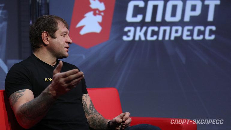 Александр Емельяненко. Фото Федор Успенский., «СЭ» / Canon EOS-1D X Mark II