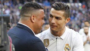 Роналдо: «Криштиану, должно быть, раздражает слышать, что янастоящий Роналдо»