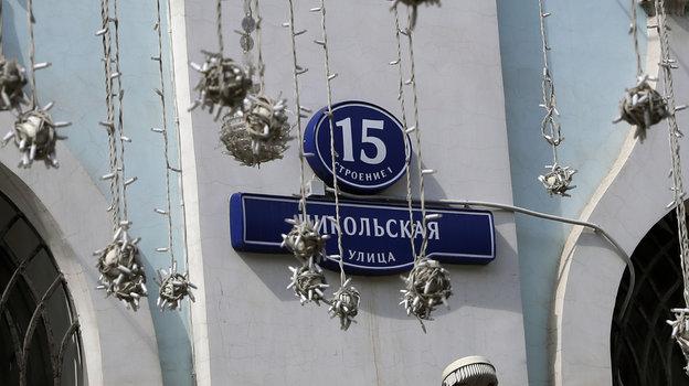 22апреля. Москва. Украшения наНикольской. Фото Александр Федоров, «СЭ» / Canon EOS-1D X Mark II
