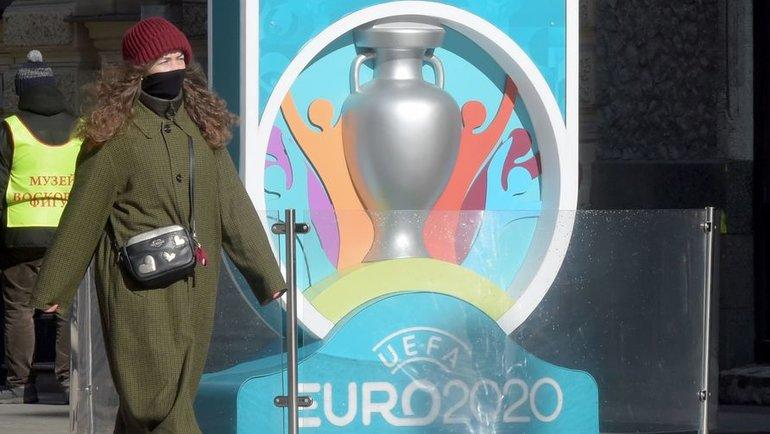 УЕФА сохранил название Евро-2020 для турнира летом 2021 года. Фото AFP