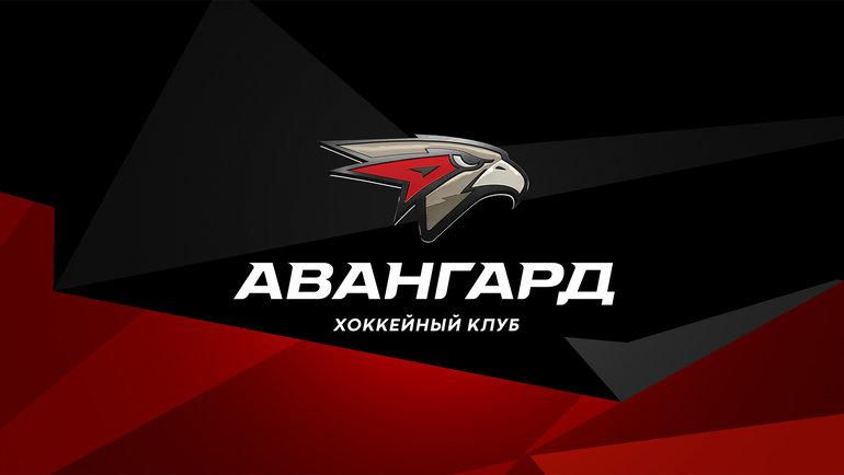 ЛоготипХК «Авангард». Фото ХК «Авангард»