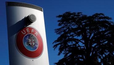 ВНьоне прошло заседание исполкома УЕФА.