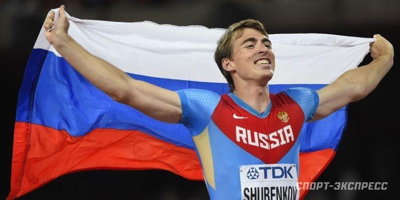 """Сергей Шубенков. Фото """"СЭ"""""""