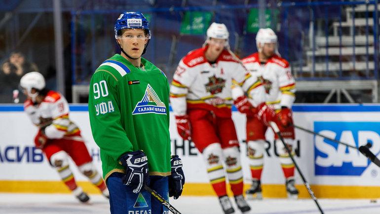 Никита Сошников. Фото vk.com/hcsalavat