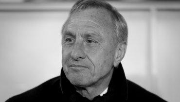 Летучий голландец. Йохану Кройфу сегодня исполнилосьбы 73 года