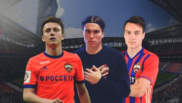 Сборная доморощенных игроков ЦСКА: Головин, Заболотный иКараваев— воснове