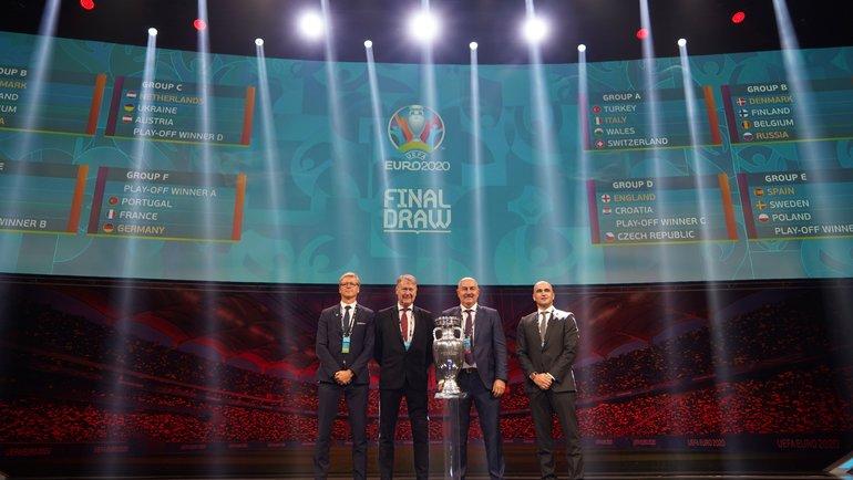 Вфинальном турнире Евро-2020 Дания должа принять Россию. Фото Reuters