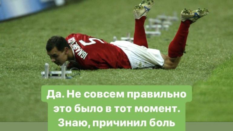 Инстаграм Сергея Игнашевича.