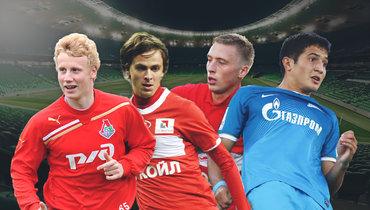 10 российских игроков, загубивших свой талант— поверсии FIFA. Сколько ихбыло в «Спартаке»