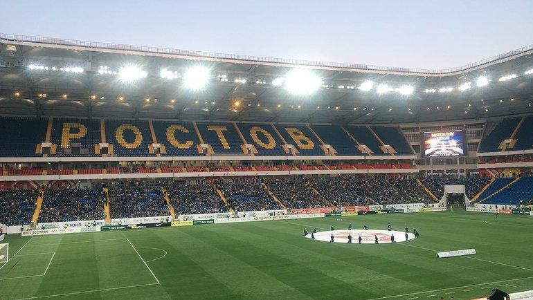 «Ростов Арена». Фото Twitter «Ростова»