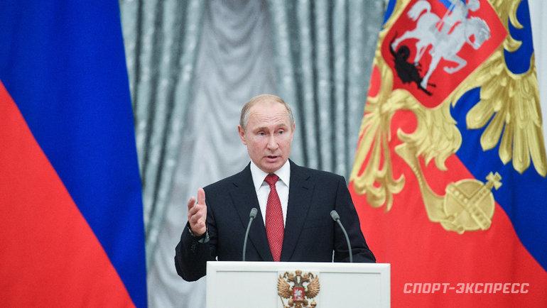 "Владимир Путин. Фото Дарья Исаева, ""СЭ"""