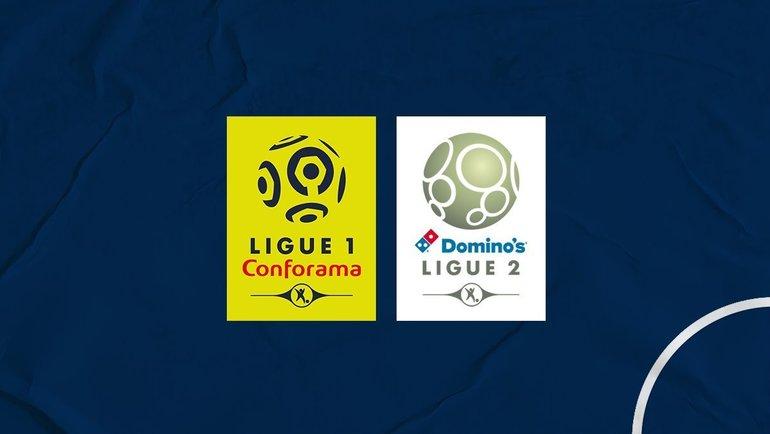 Лига 1 и Лига 2. Фото LFP