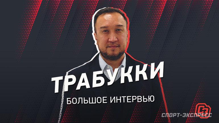 Лайв сМарко Трабукки. Фото «СЭ»