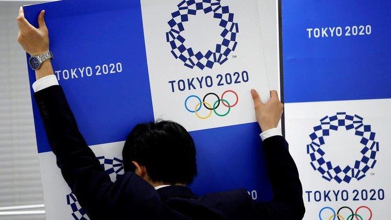 Олимпиада вТокио перенесена на2021 год. Фото Reuters