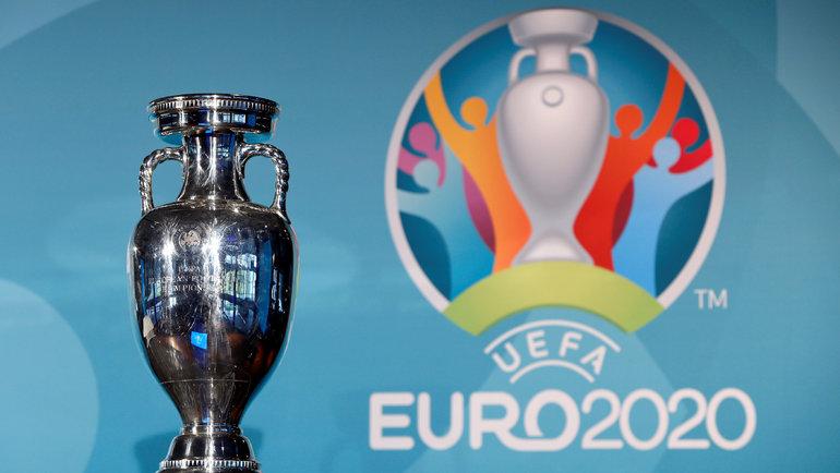 Чемпионат Европы перенесен на2021 год. Фото Reuters