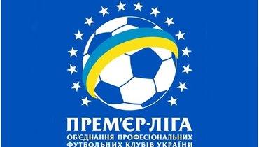 Чемпионат Украины может возобновиться вконце мая