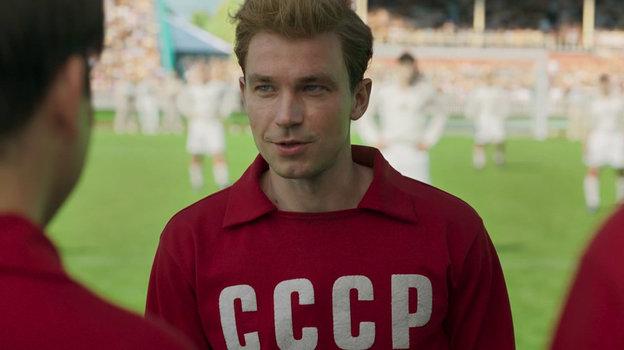 Александр Петров в роли Эдуарда Стрельцова. Фото трейлер фильма