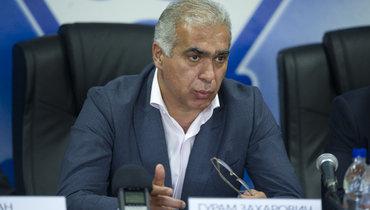 Гурам Аджоев: «Предлагаю зафиксировать таблицу порезультатам первого круга, чтобы соблюсти спортивный принцип»