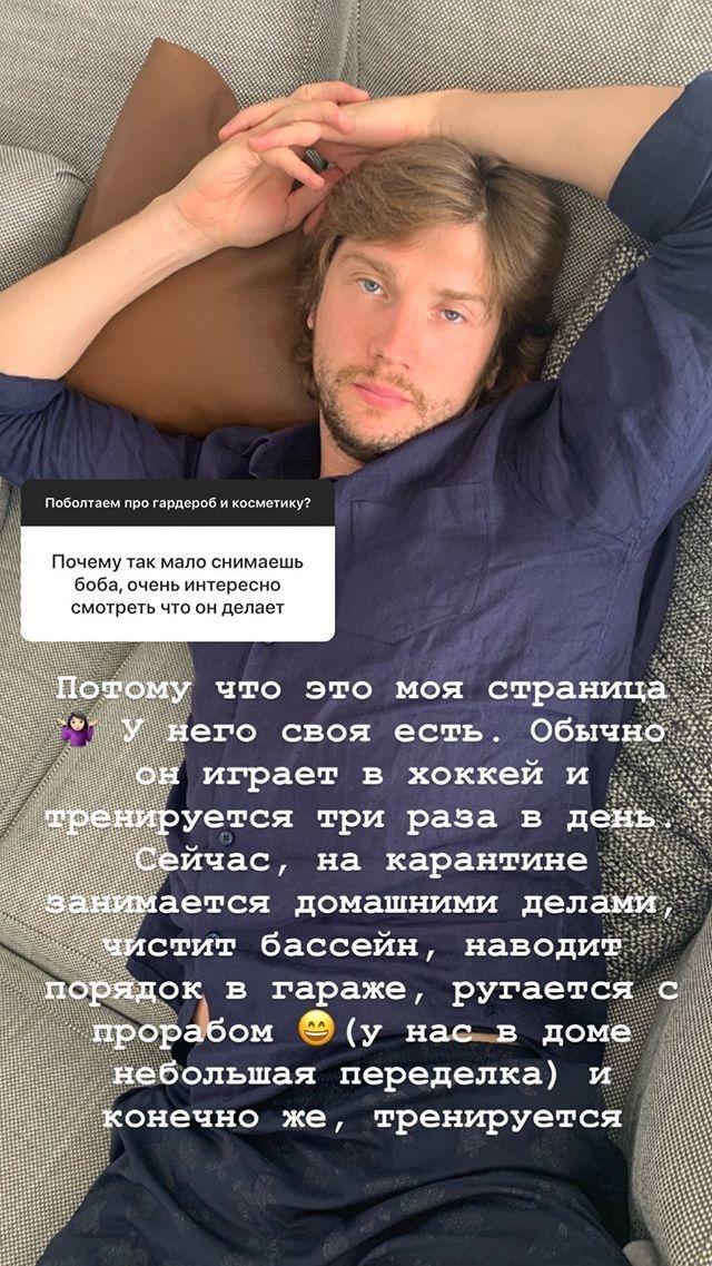 История Ольги Бобровской. Фото Instagram
