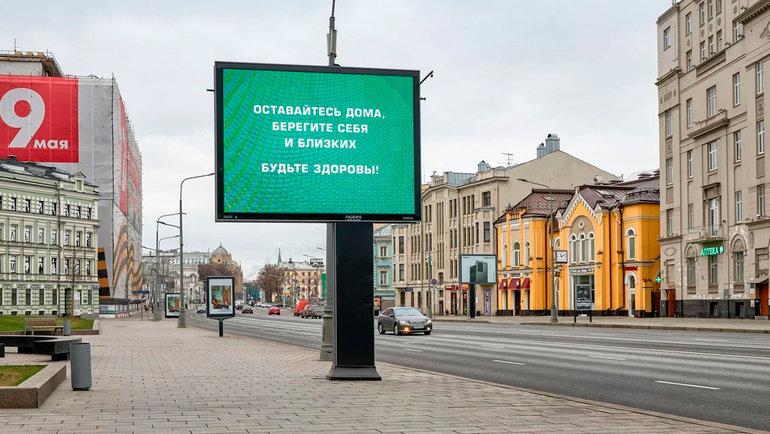 Коронавирус вМоскве. Фото sobyanin.ru.