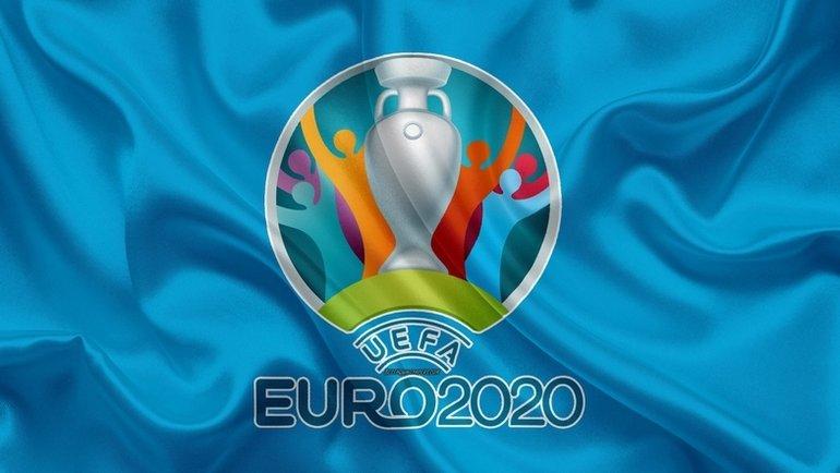 Евро 2020.