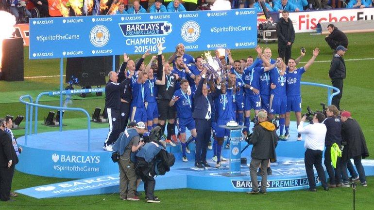 """""""Лестер"""" празднует чемпионство. Фото Википедия."""