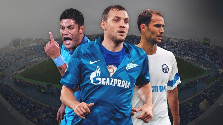 Халк, Дзюба, Широков. 10 лучших трансферов «Зенита» вXXI веке