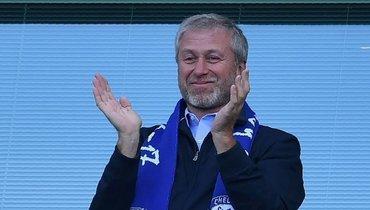 Директор «Челси» рассказал, почему Абрамович купил клуб