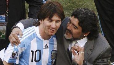 Лионель Месси (слева) иДиего Марадона. Фото Reuters