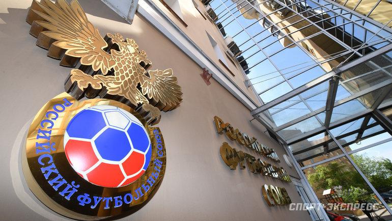 Дом футбола. Фото Александр Федоров, «СЭ»