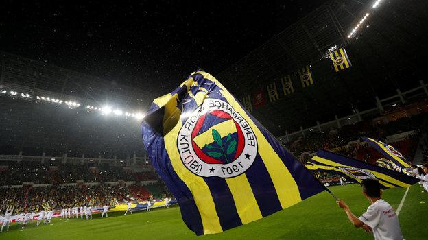 «Фенербахче» (Турция). Фото Reuters