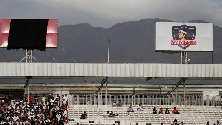«Коло-Коло» (Чили). Фото Reuters