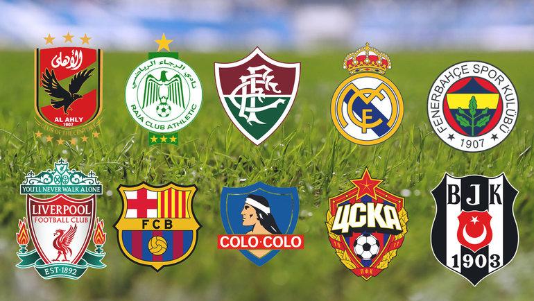 Самые красивые футбольные эмблемы вмире: голосование болельщиков насайте Marca.