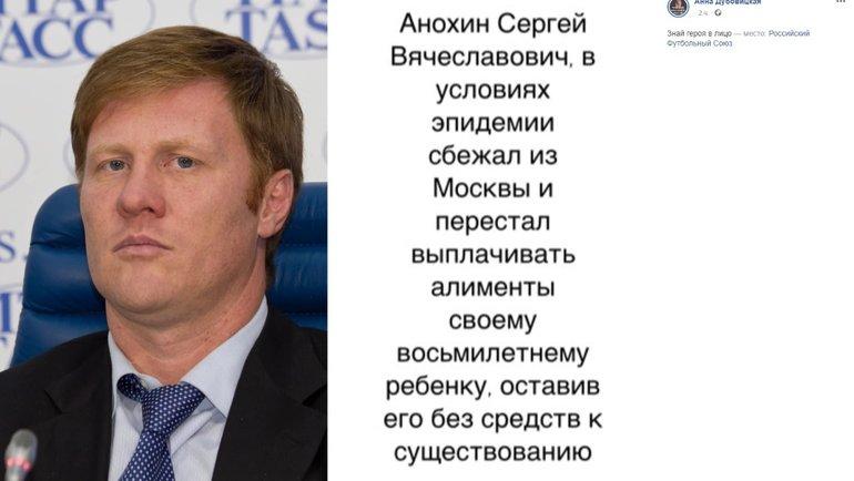 Пост Анны Дубовицкой наFacebook.