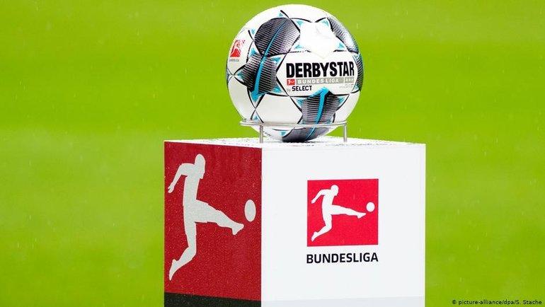 Новости немецкой футбольной бундеслиги