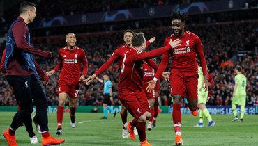 Самое эпичное возвращение вЛиге чемпионов. «Ливерпуль» разгромил «Барселону» ивышел вфинал с0:3